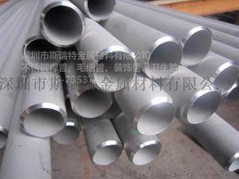 国标大口径304不锈钢无缝管
