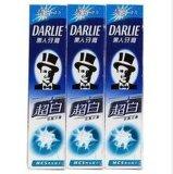 供应黑人牙膏广州厂家低价直销 广州供应黑人牙膏广州厂家低价直销 广州黑人牙膏批发批发