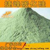 青州捷峯公司廠家直銷 黑碳化矽微粉 1000#國標W14拋光粉研磨粉價格優惠