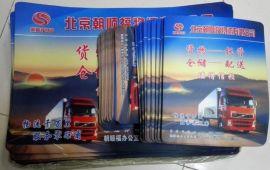 北京鼠标垫印刷厂家