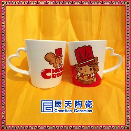 陶瓷手绘对杯 情侣杯马克杯定制