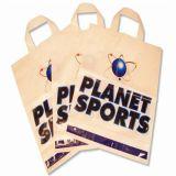 LDPE塑料可降解購物袋背心袋