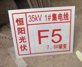 不锈钢标志牌 安全标志牌 反光标识牌 厂家定制