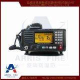 国产飞通FT-805A VHF/DSC甚高频海事无线电话 提供CCS证书