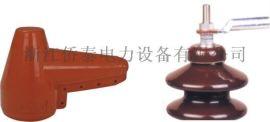 绝缘护罩厂家生产销售HZ系列高低压硅橡胶电接点安全护罩