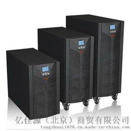 EAST易事特UPS不间断电源EA9010H外配蓄电池长效延时**包邮应急