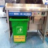 【直销】酒店厨余垃圾桶餐厅专用垃圾桶全新料