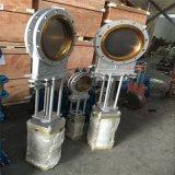氣動刀型閘閥鑄鋼刀閘閥DN150世通閥門製造生產