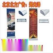 北京易拉宝公司 铝合金易拉宝出口铝易拉宝