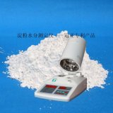 面粉快速水分测定仪(SFY-20A)