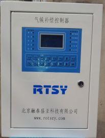 融泰盛亚锅炉控制柜(器)
