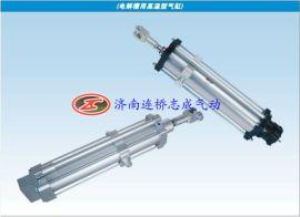 电解铝厂电解槽用高温型气缸