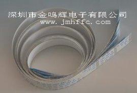 厂家FFC软排线,及割地线 包导电布 分线 包铝箔