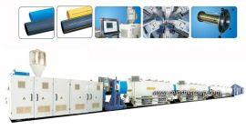 HDPE管材生产线,大口径PE管道挤出生产设备