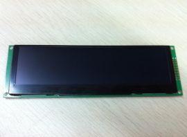 供应 5.5寸 绿光 25664点阵 工业级OLED显示模块