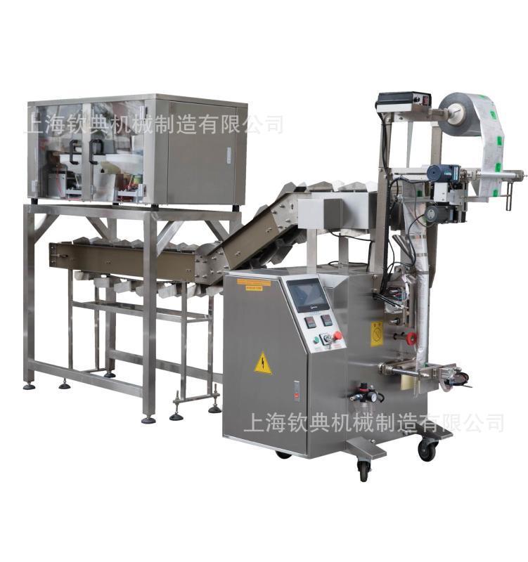 惠全自动称重配方组合称重花茶包装机冷泡柠檬果干片包装机