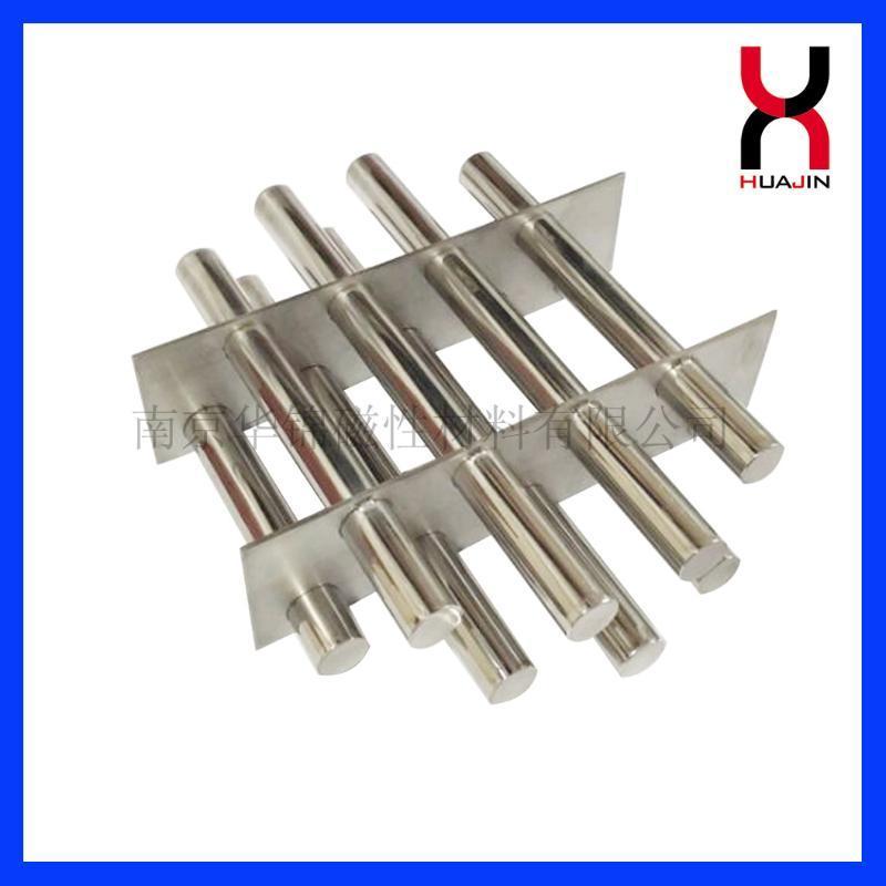 强磁食品磁力架 注塑机磁力架 除铁专用磁力架 管磁力架 用磁力架