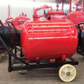 化工消防泡沫罐 移动泡沫罐 专业消防器材认证生产企业
