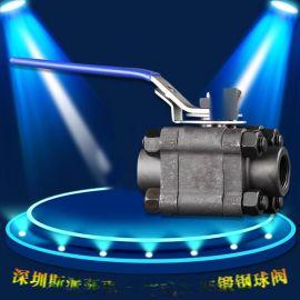 三片式A105高压碳钢锻钢高压球阀Q11-160螺纹DN15 20 25 32 4分
