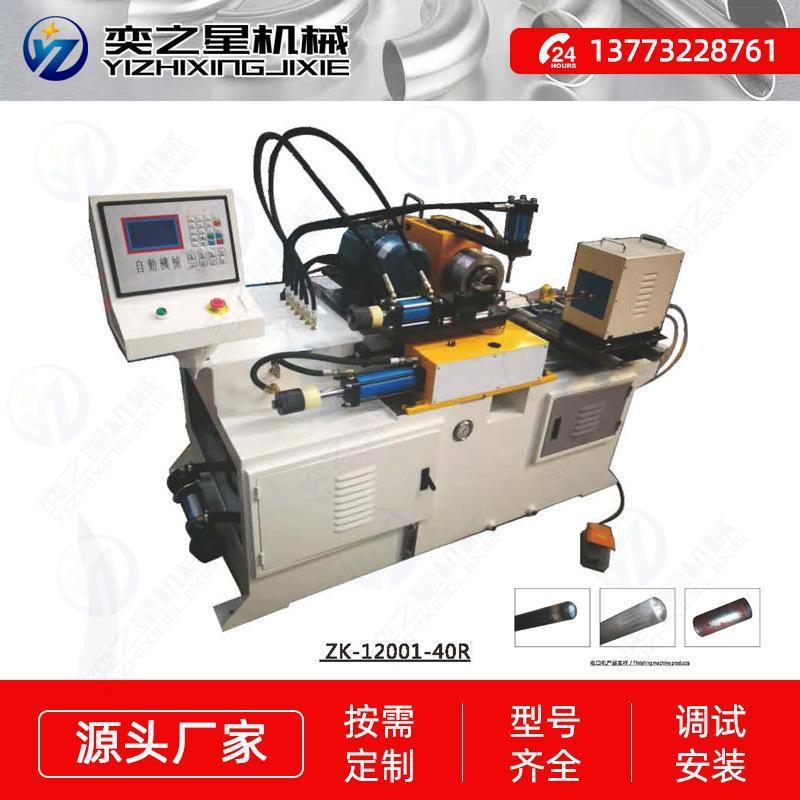 封口机 自动旋压收口封口机 全自动液压封口机自动旋压收口滚槽机
