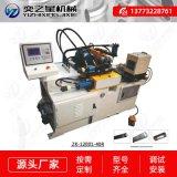 封口機 自動旋壓收口封口機 全自動液壓封口機自動旋壓收口滾槽機