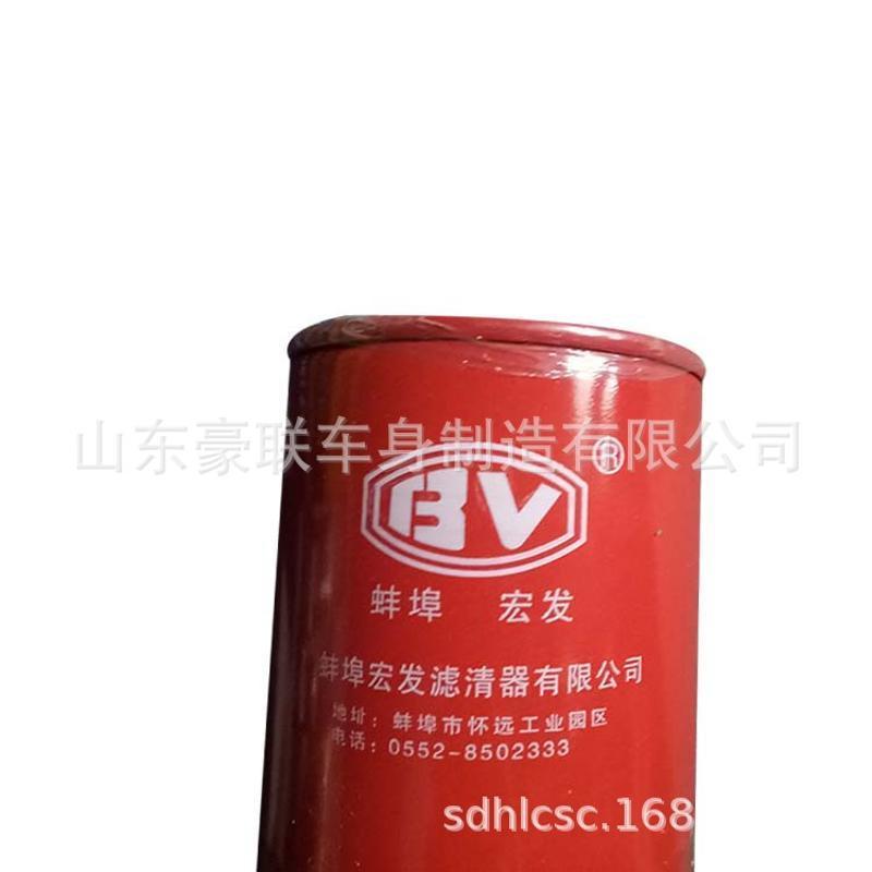 陕汽德龙F3000油滤总成  德龙F3000机油总成 图片 价格 厂家
