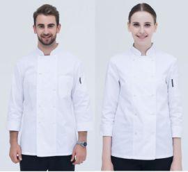 春秋长袖男女厨师服 面点师厨房服装蛋糕烘焙西点师工作服定做