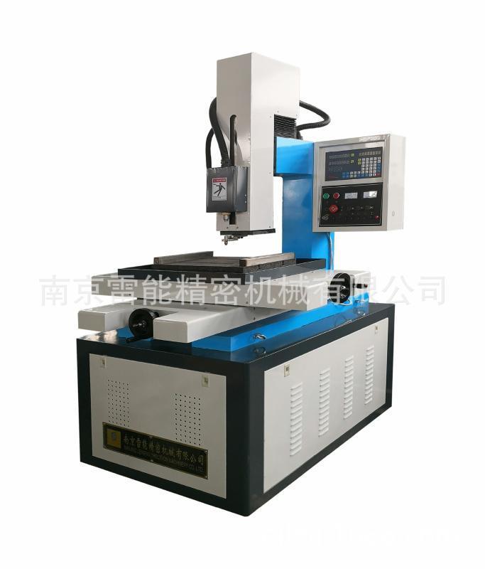 小孔機 銷售維修  南京雷能精密機械有限公司