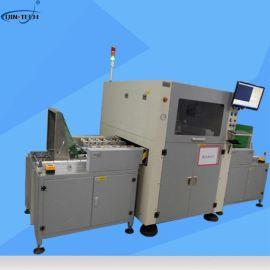 全自动激光打标机 电路板二维码激光雕刻机 CO2激光打标机打码机