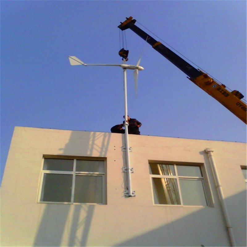 2KW风力发电机家用2千瓦风光互补发电机厂家