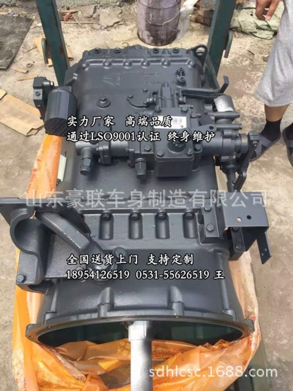 一汽解放MA10变速箱总成生产厂家图片