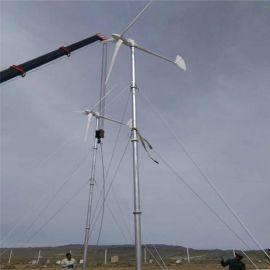 直销稀土永磁1kw小型电站用分布式工程用水平轴风力发电机