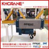 德马格电动葫芦 DC-COM5 500KG H5电动葫芦德国进口