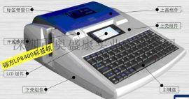 硕方标签机LP6400专业的不干胶桌面标签打印机