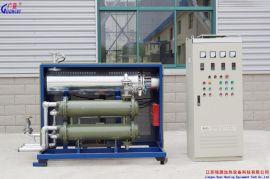 带冷却导热油加热器  高效环保