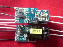 2.4G智能遥控调光调色温驱动电源5*1W
