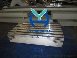 yx35-125-750型压型瓦楞铝板