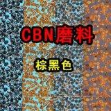 富耐克產銷磨料磨具 CBN立方氮化硼磨料單晶微粉 金黃色塊狀晶體