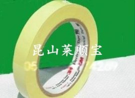 3M1350F  黄色胶带3M851 高温胶带