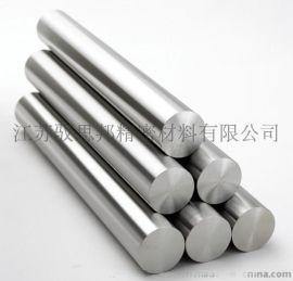 供应Incoloy800HT圆钢/无缝管