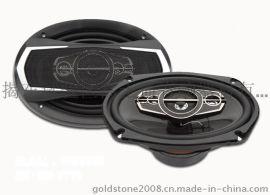 金石声 6X9寸 5路同轴汽车音响喇叭 同轴扬声器 汽车音响扬声器 GS-6995