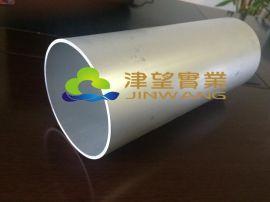 上海津望铝制品有限公司