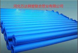 万达集团DN50-1000个型号EP\PE热浸塑聚乙烯环氧树脂涂塑防腐钢塑复合管管道、热浸塑管件弯头、三通、法兰
