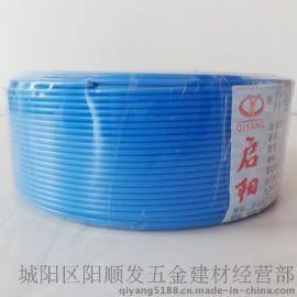 山东电缆厂家直销国标电线BV1平包检测