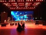 顺义年会活动舞台音响灯光设备
