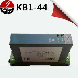 KB1-44 交流电压信号隔离器变送器一入一出