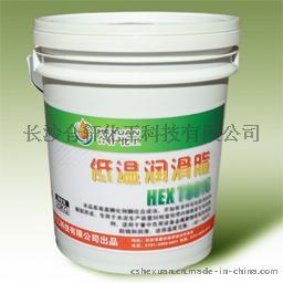 广州低温润滑脂/广东/深圳低温黄油-40℃厂家