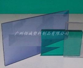 pc板材 pc透明板材 实心PC板
