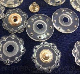 上海唐氏钮扣办事处供应各种DTM树脂按扣树脂子母扣大衣四合扣树脂钮扣