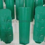 防眩板生产厂家、防眩板价格